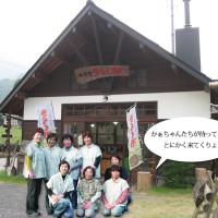 kirakuichitohito4
