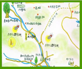 水見色マップのイメージ